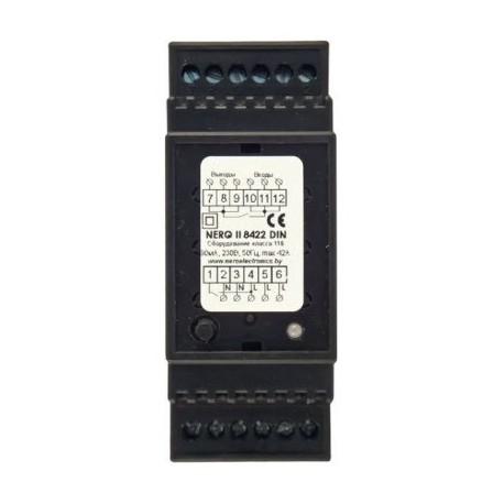 NERO II 8422 DIN - исполнительное устройство