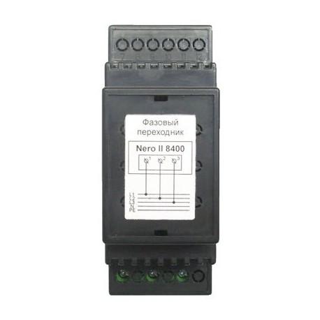 NERO II 8400 - фазовый переходник